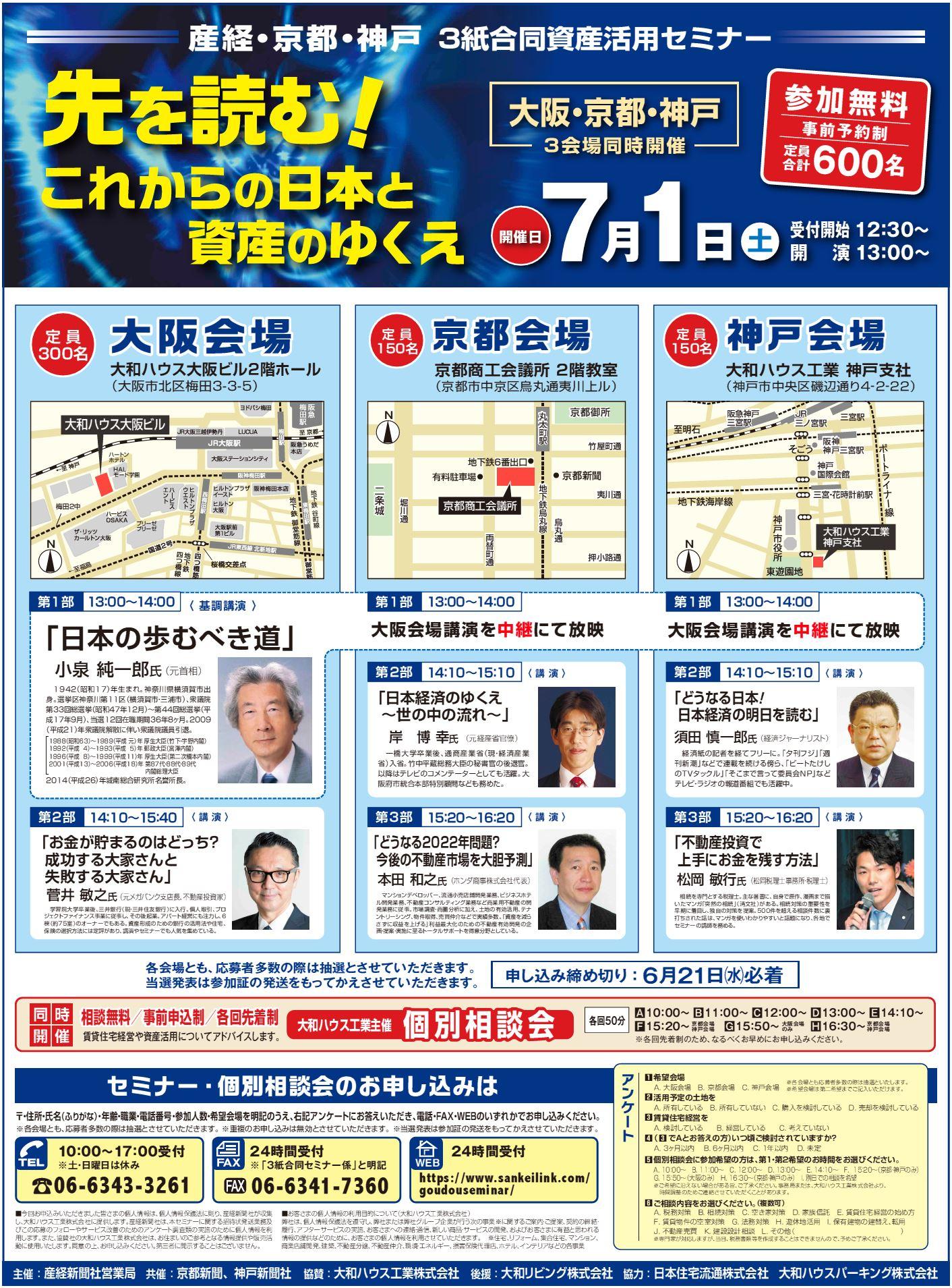 新しい画像 (9).jpg